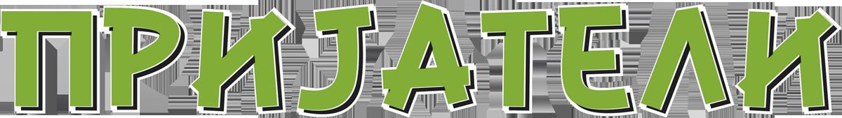 prijatelo-logo-small