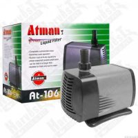 atman 106-600x800-0